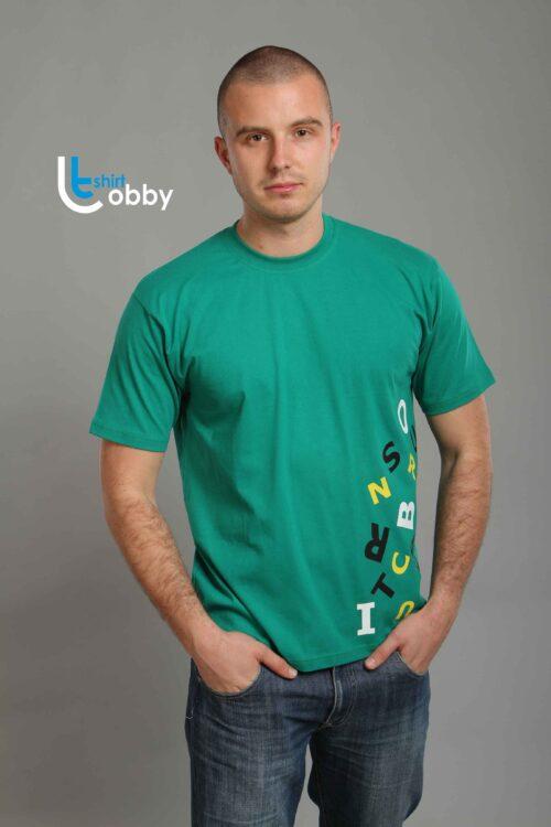 Majice Banja Luka